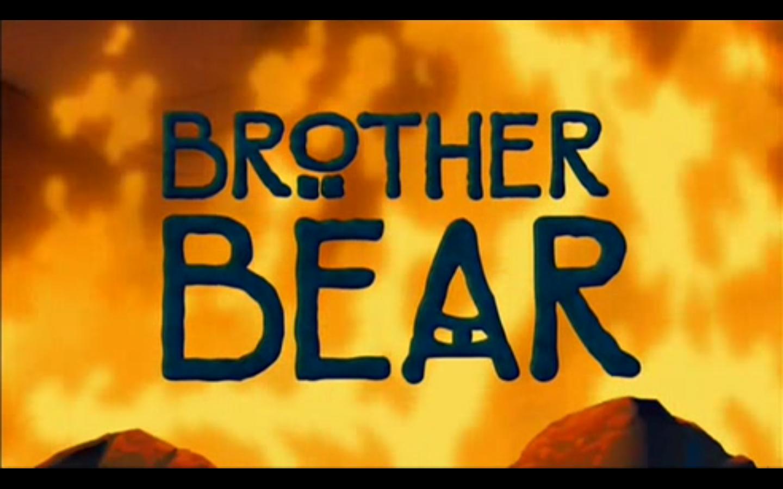 Ranking Disney 48 Brother Bear 2003 B Movie Blog