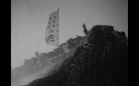 Seven Samurai - 225
